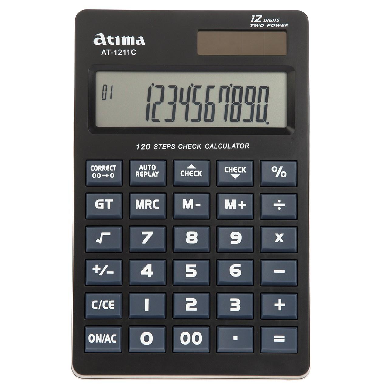 ماشین حساب آتیما مدل AT-1211C