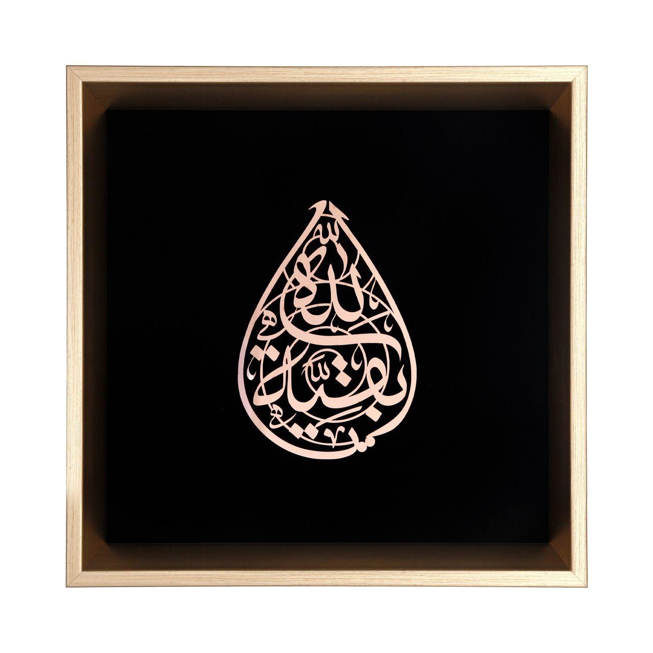 تابلو معرق طرح مذهبی اشک بقیه الله کد 20001939