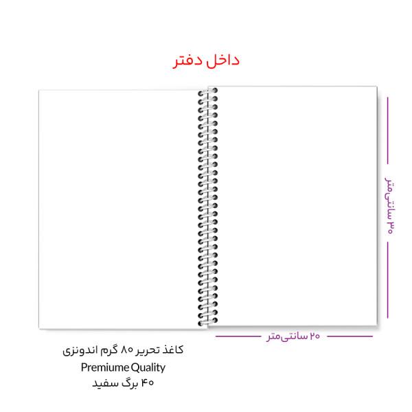 مدلسازی بن بائو مدل Hawk Rider کد 8615