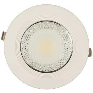 لامپ هوشمند هالوژن مدل SM1AC12