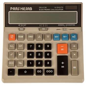 تصویر ماشین حساب DS-4130 پارس حساب Pars Hesab DS-4130 Calculator