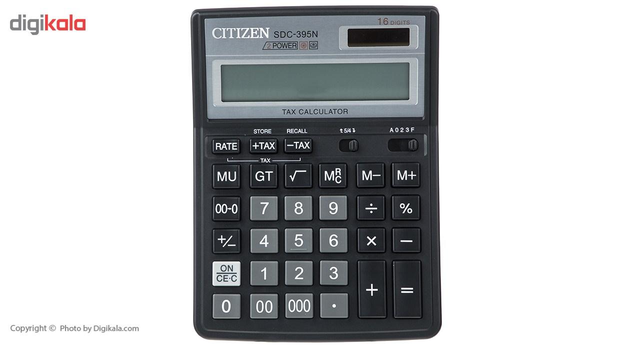 قیمت                      ماشین حساب سیتیزن مدل  SDC-395N