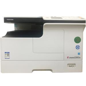 دستگاه کپی توشیبا مدل e-STUDIO 2303A