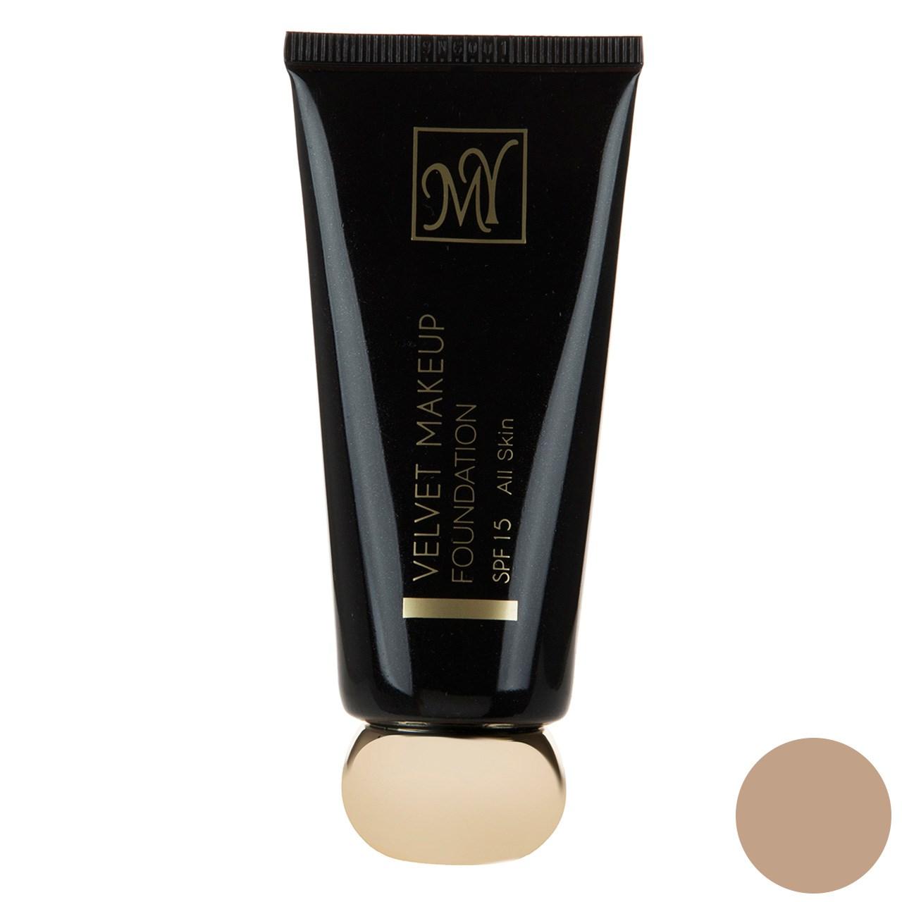 قیمت کرم پودر مای سری Black Diamond مدل Velvet Makeup شماره 05