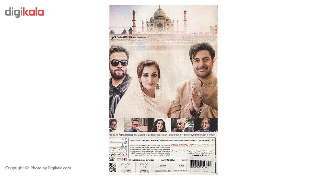 فیلم سینمایی سلام بمبئی اثر قربان محمدپور main 1 2