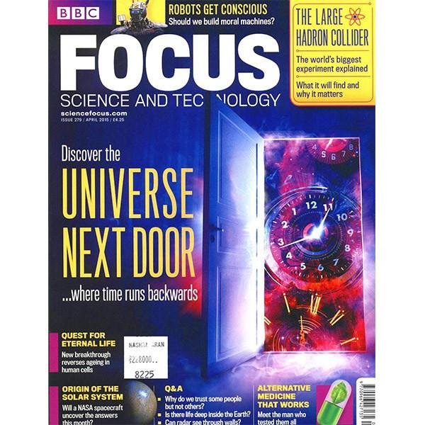 مجله Focus - آوریل 2015