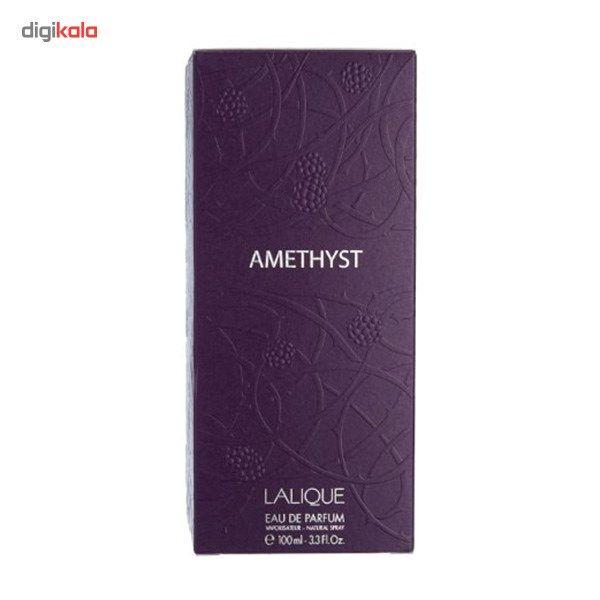 ادو پرفیوم زنانه لالیک مدل Amethyst حجم 100 میلی لیتر main 1 2
