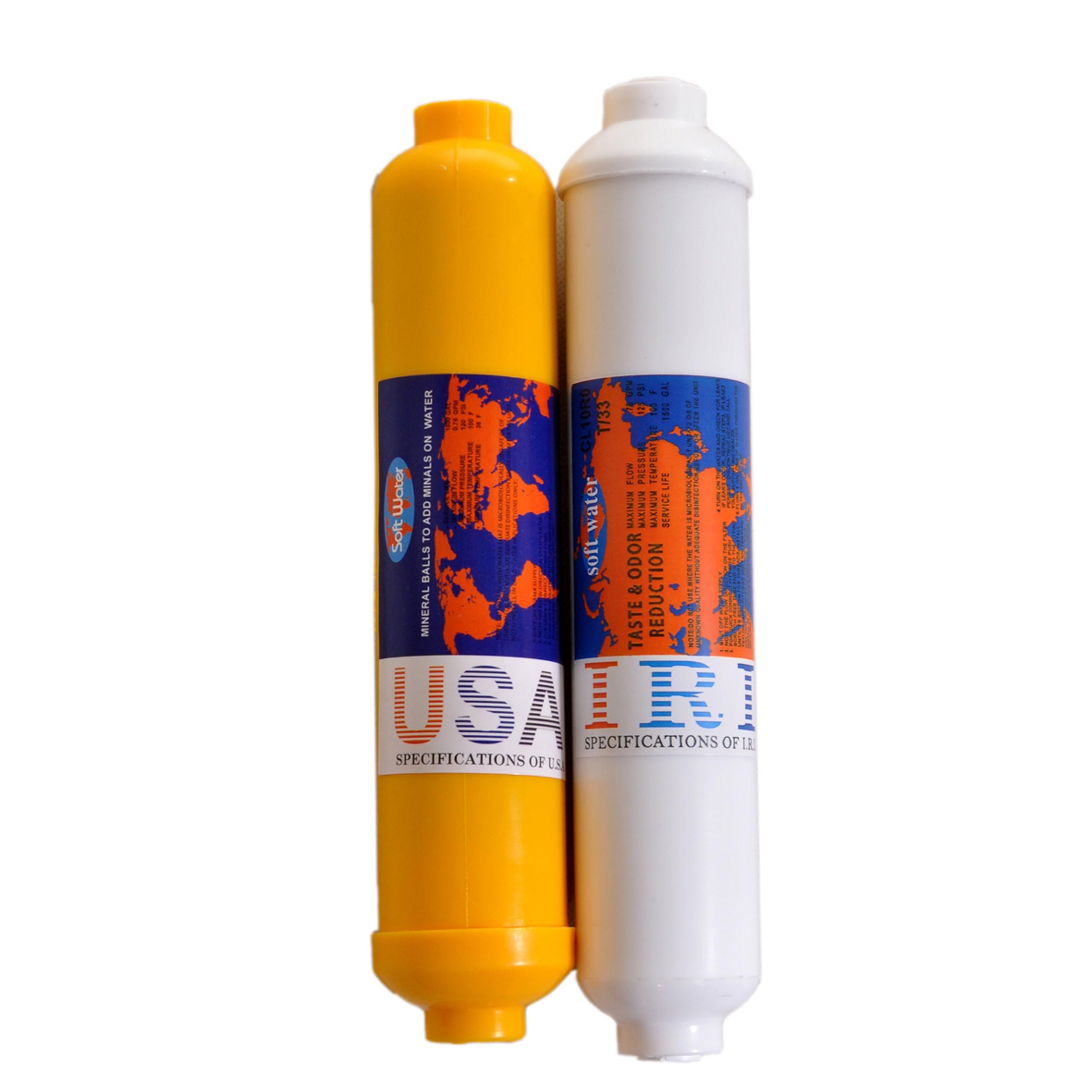 فیلتر دستگاه تصفیه کننده آب سافت واتر مدل Postcarbon-Mineral56 مجموعه 2 عددی