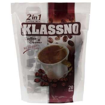 کافی میکس کلاسنو مدل Coffee and Creamer