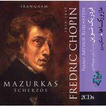آلبوم موسیقی مازورکاها - فردریک شوپن thumb