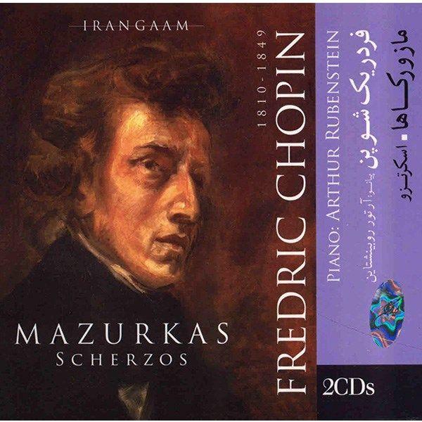 آلبوم موسیقی مازورکاها - فردریک شوپن