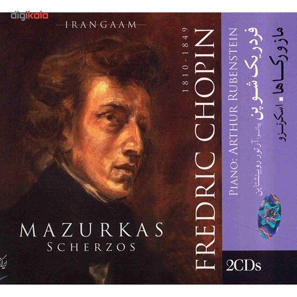 آلبوم موسیقی مازورکاها - فردریک شوپن main 1 1