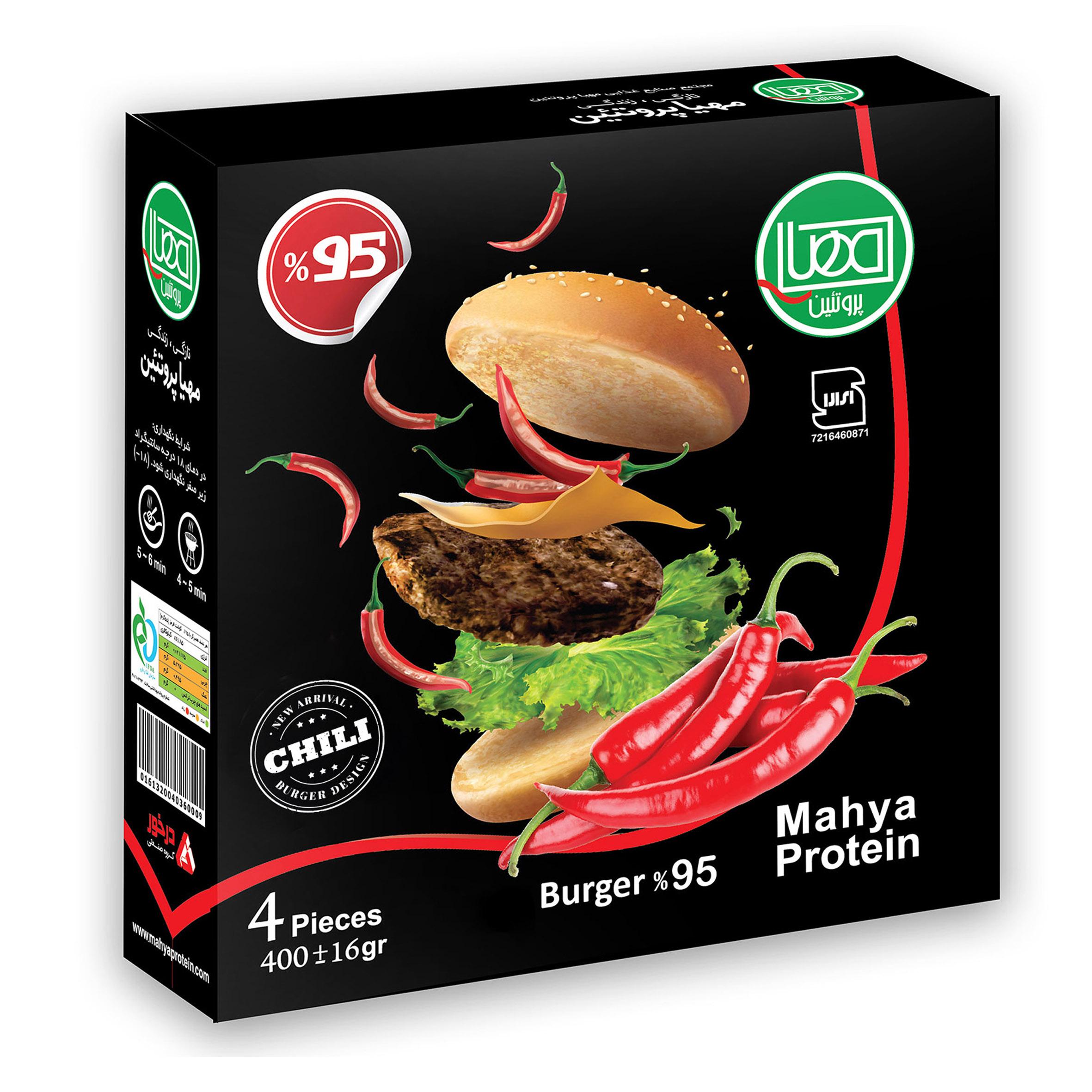همبرگر چیلی 95 درصد گوشت مهیا پروتئین بسته 4 عددی