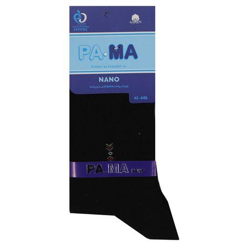 جوراب مردانه نانو مدل Pama