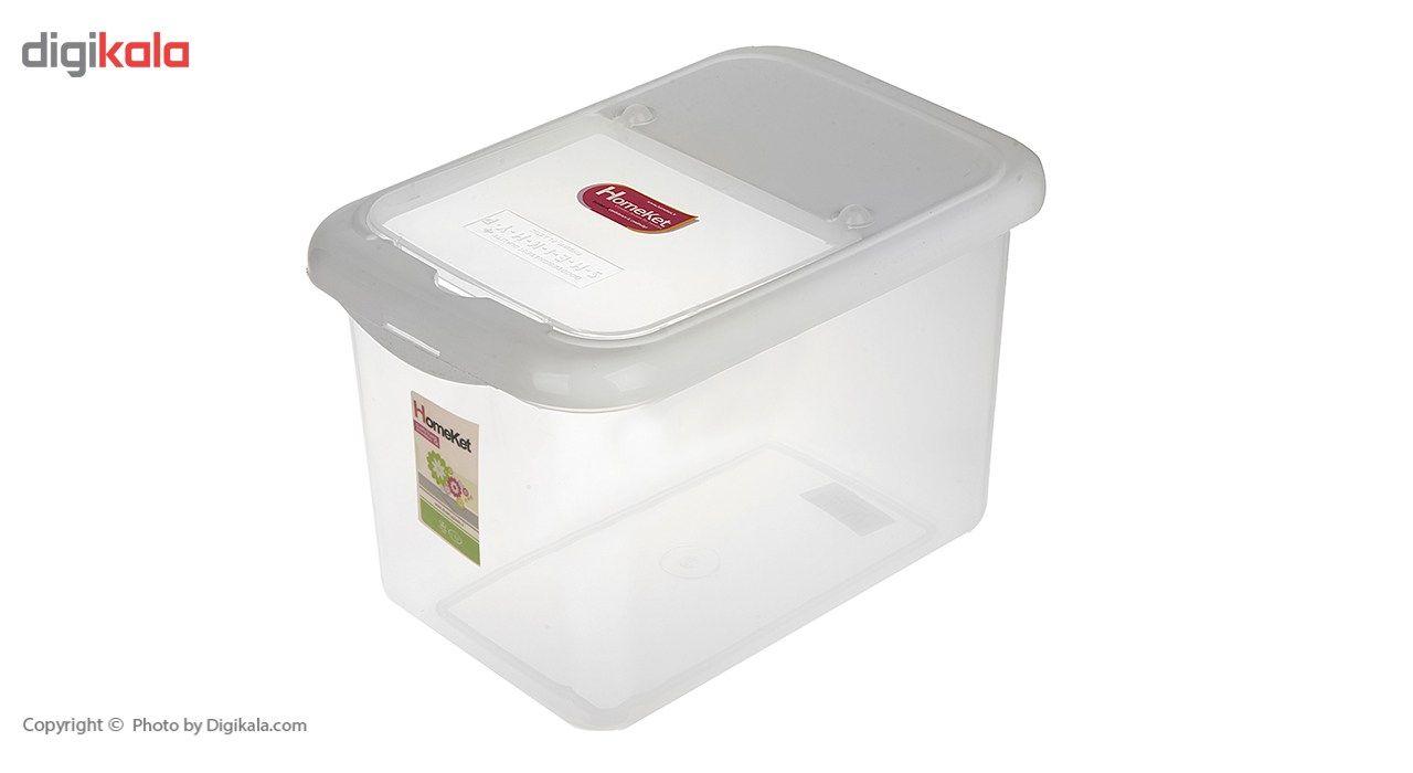 ظرف برنج هوم کت کد 0730 - ظرفیت 20 کیلوگرم main 1 1