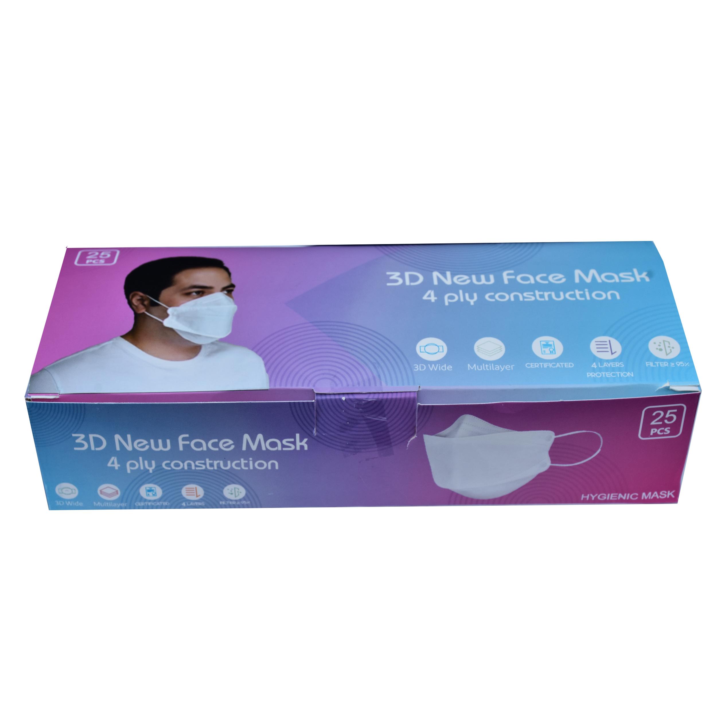 ماسک تنفسی کد 0063 بسته 25 عددی