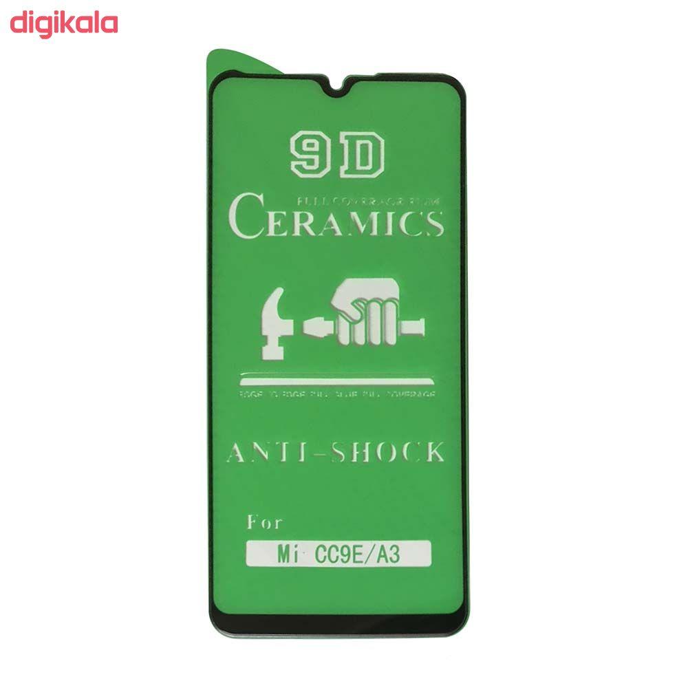محافظ صفحه نمایش 9D مدل CR-A105 مناسب برای گوشی موبایل شیائومی Mi A3 main 1 1