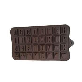 قالب شکلات طرح حروف مدل n01