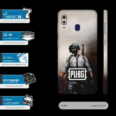 برچسب پوششی ماهوت مدل PUBG-Game-FullSkin  مناسب برای گوشی موبایل سامسونگ Galaxy M10s