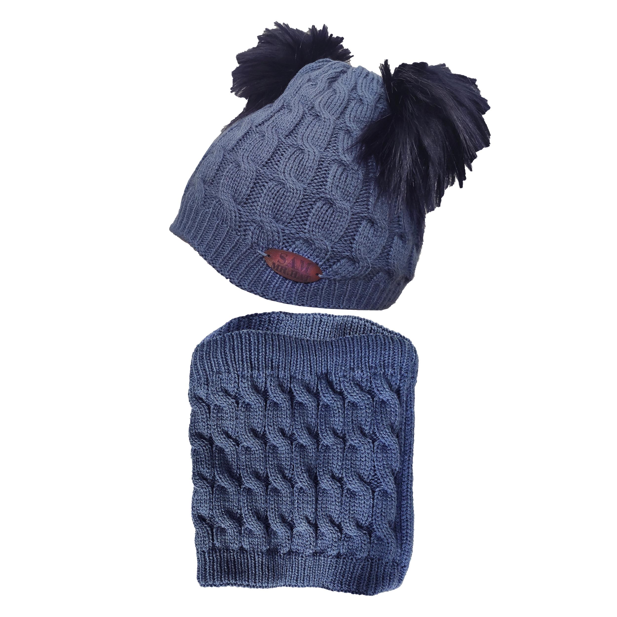 ست کلاه و شال گردن بچگانه سام کد 150-2P-AB رنگ آبی سیر