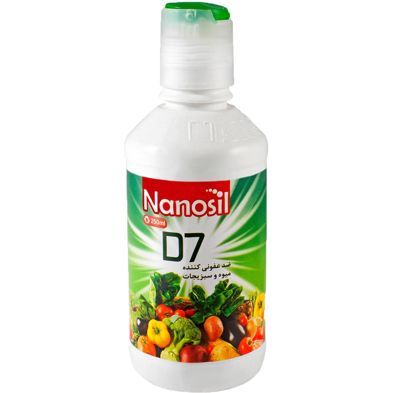 ضد عفونی کننده میوه و سبزیجات نانوسیل مدل D7 حجم 250 میلی لیتر