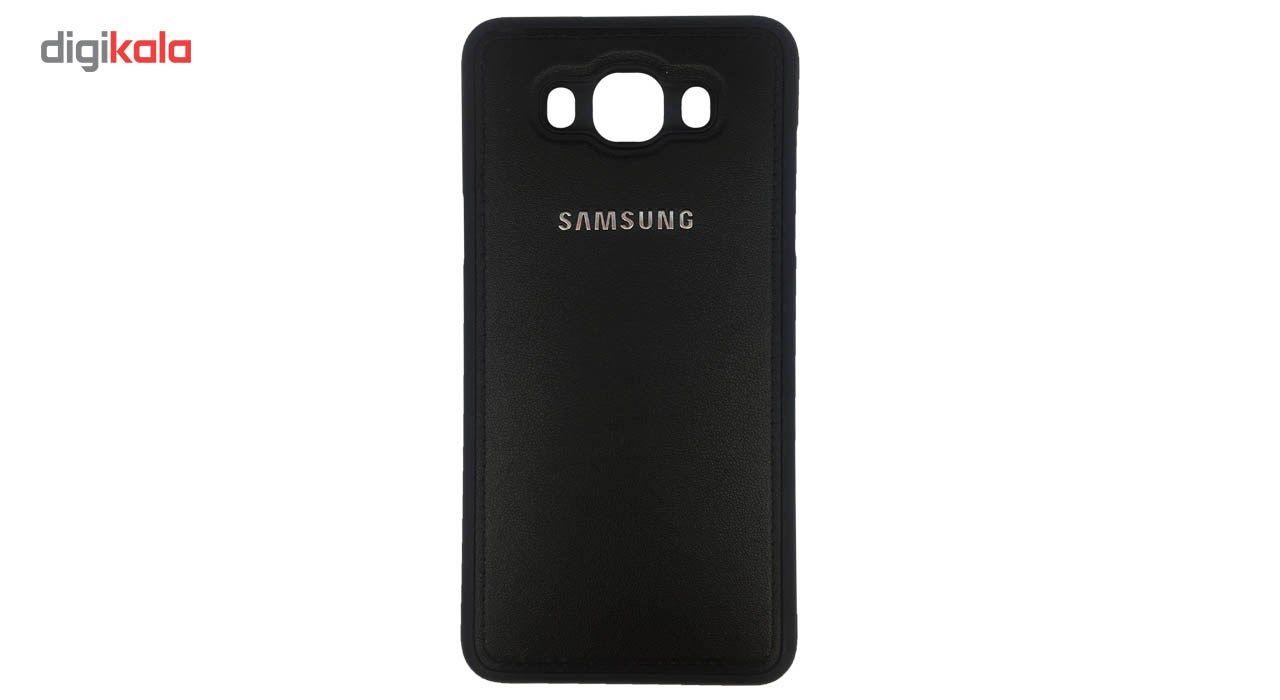 کاور ژله ای طرح چرم مدل مناسب برای گوشی موبایل سامسونگ Galaxy J5 2016/J510 main 1 1