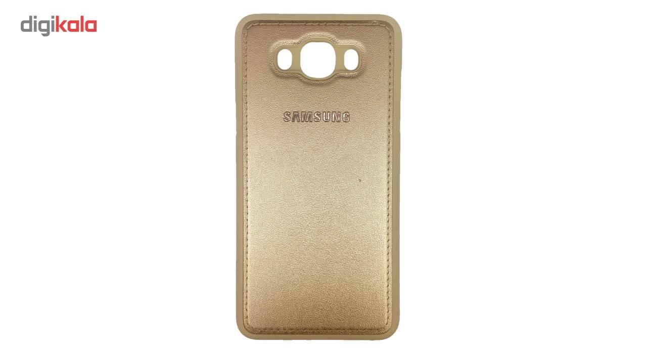 کاور ژله ای طرح چرم مدل مناسب برای گوشی موبایل سامسونگ Galaxy J5 2016/J510 main 1 2