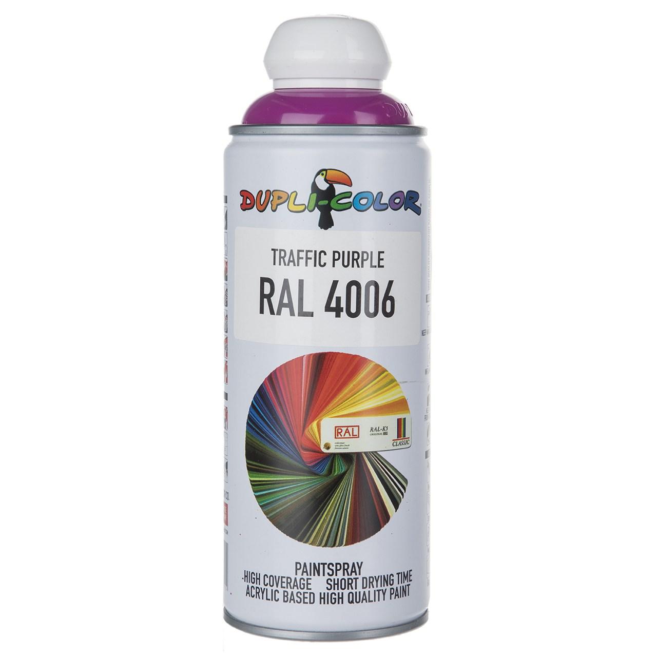 اسپری رنگ بنفش دوپلی کالر مدل RAL 4006 حجم 400 میلی لیتر