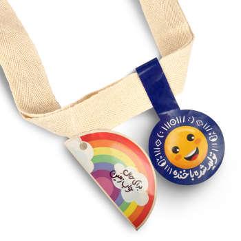 آلبوم موسیقی شناخت موسیقی کلاسیک - شاهین فرهت