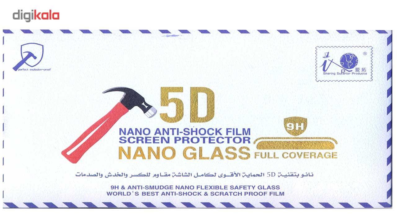 محافظ صفحه نمایش نانو گلس  مدل فول کاور 5D آنتی شوک مناسب برای گوشی آیفون 6/6S main 1 3