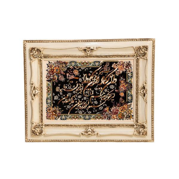 تابلو فرش ماشینی شاهکار مشهد طر ح ون یکاد کد 003 زمینه مشکی