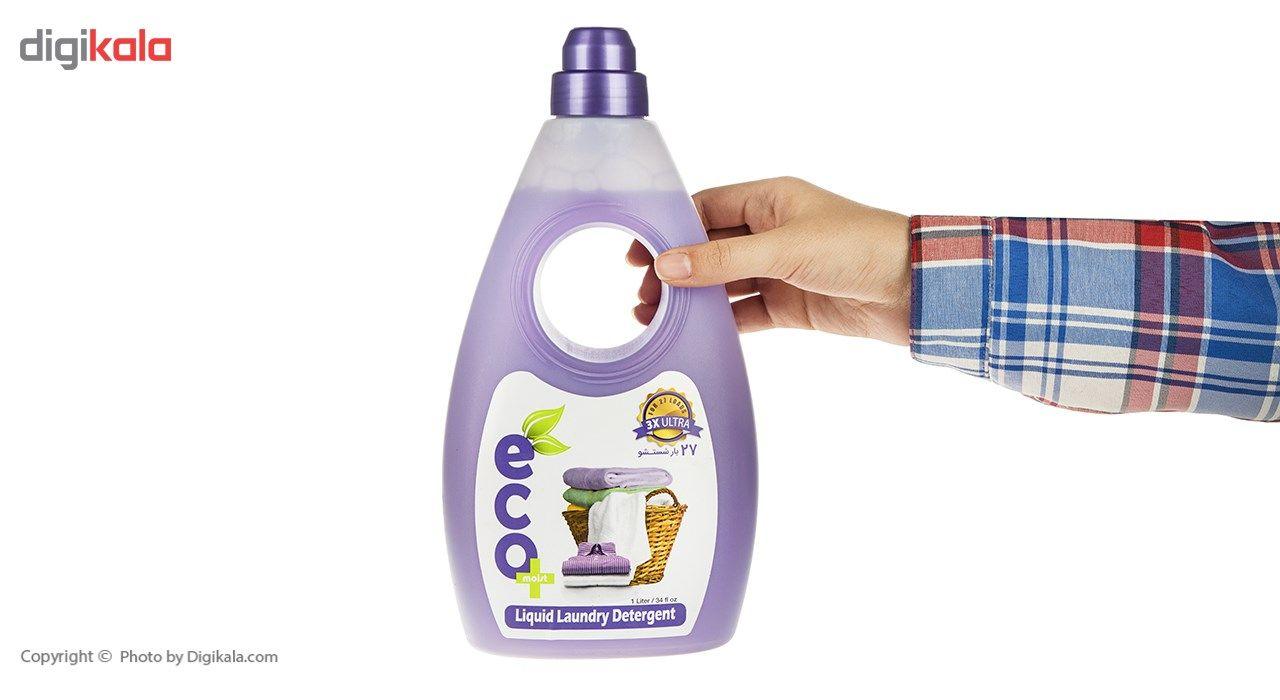 مایع لباسشویی ایکو مویست بنفش حجم 1 لیتر main 1 2