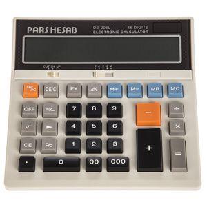 ماشین حساب پارس حساب مدل DS-206L