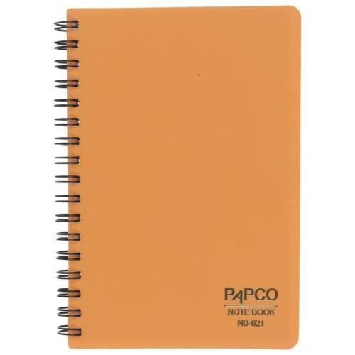 دفتر یادداشت پاپکو کد NB-621