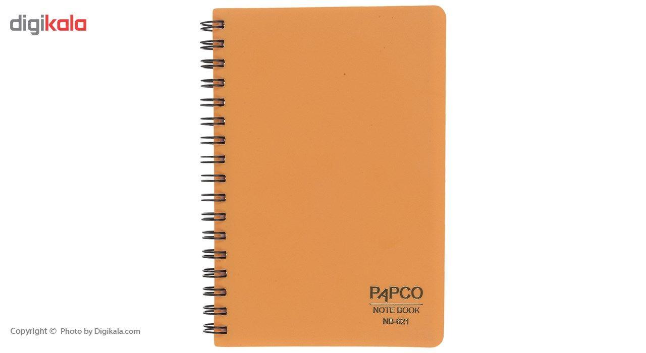 دفتر یادداشت پاپکو کد NB-621 main 1 1