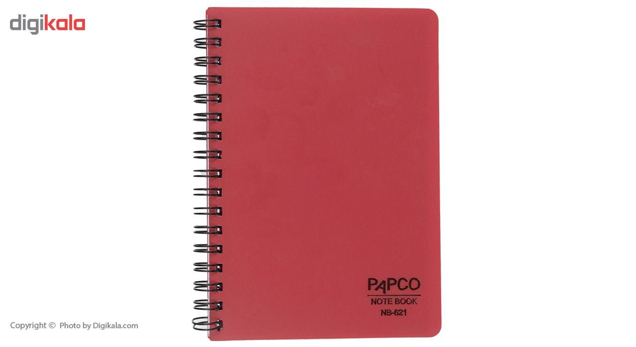 دفتر یادداشت پاپکو کد NB-621 main 1 4