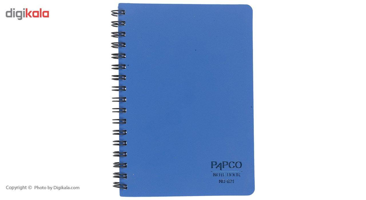 دفتر یادداشت پاپکو کد NB-621 main 1 5