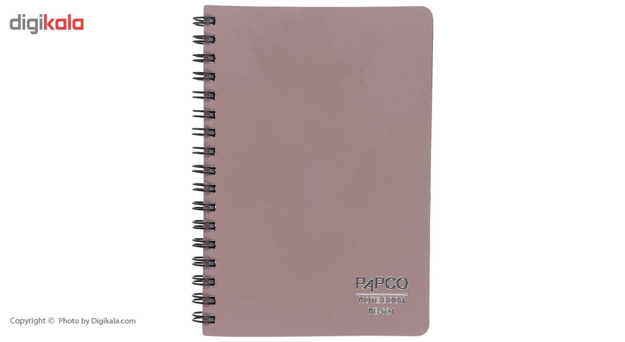 دفتر یادداشت پاپکو کد NB-621 main 1 6