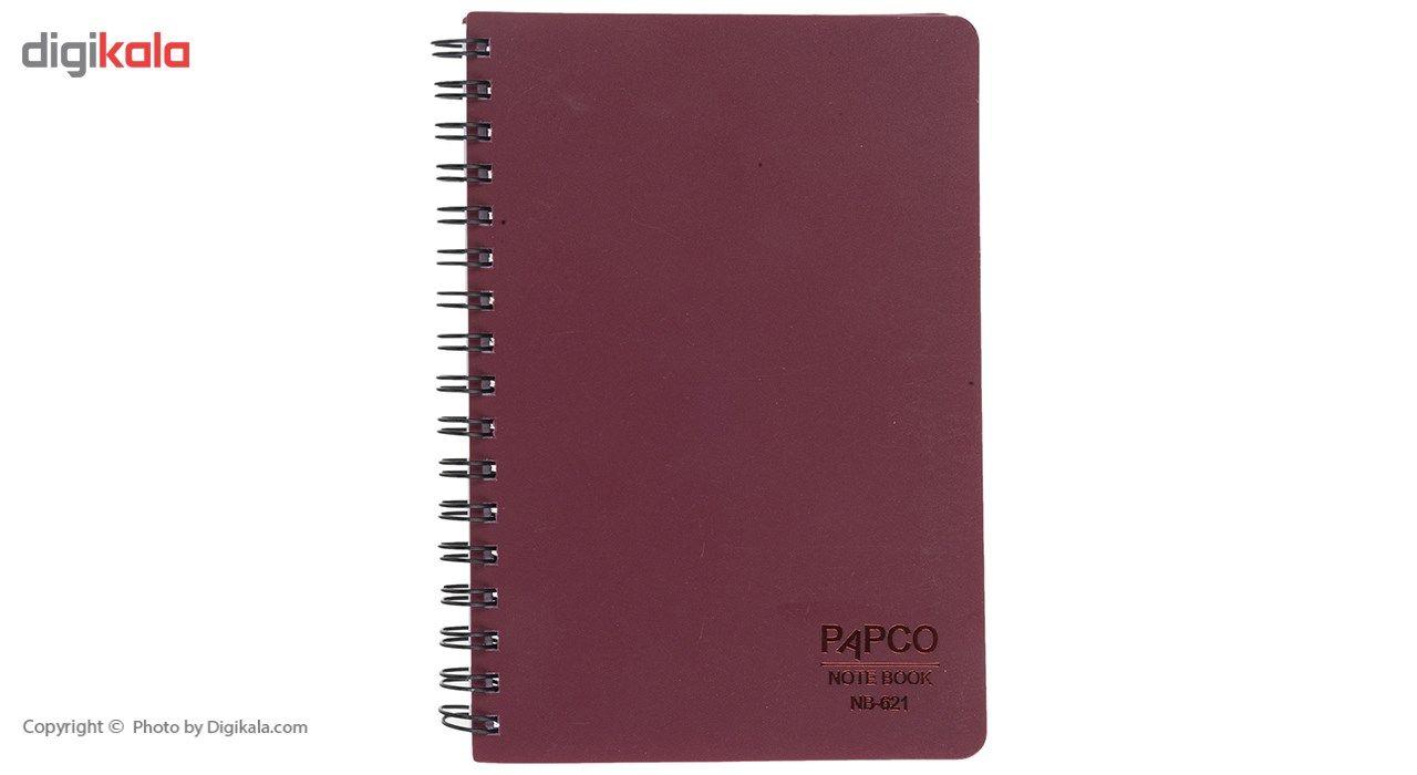 دفتر یادداشت پاپکو کد NB-621 main 1 7