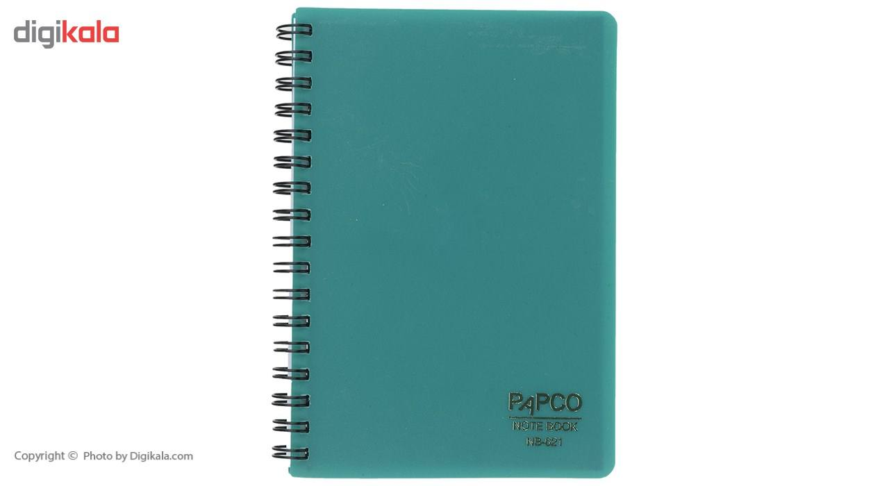 دفتر یادداشت پاپکو کد NB-621 main 1 8