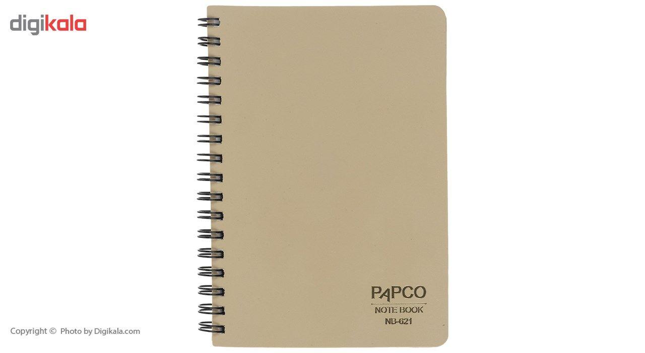 دفتر یادداشت پاپکو کد NB-621 main 1 9
