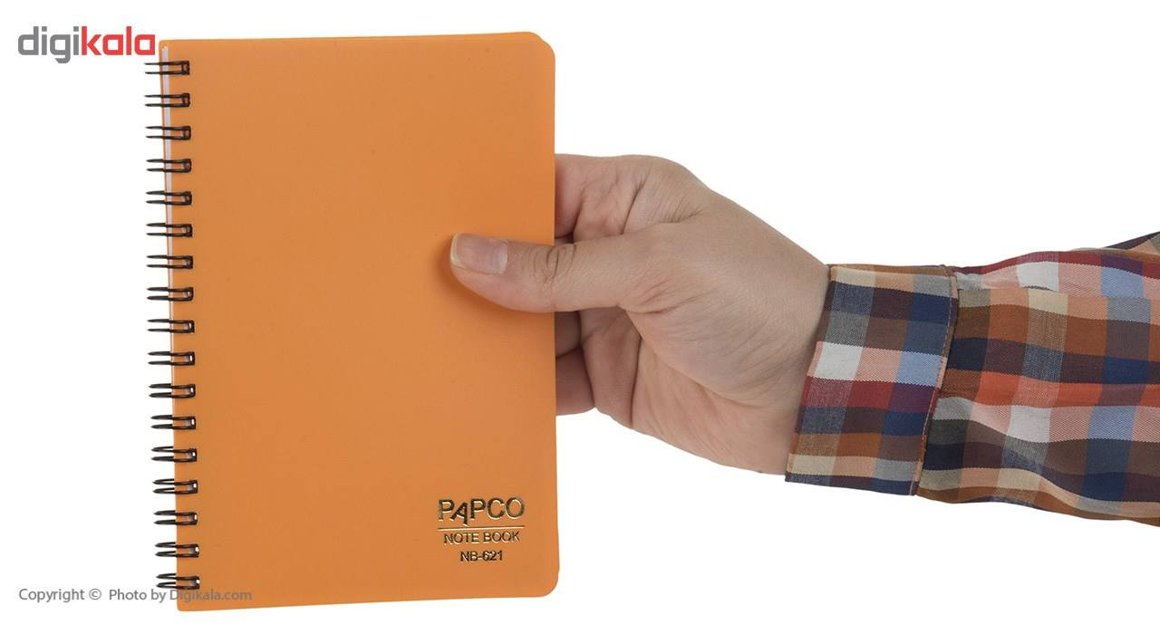 دفتر یادداشت پاپکو کد NB-621 main 1 10