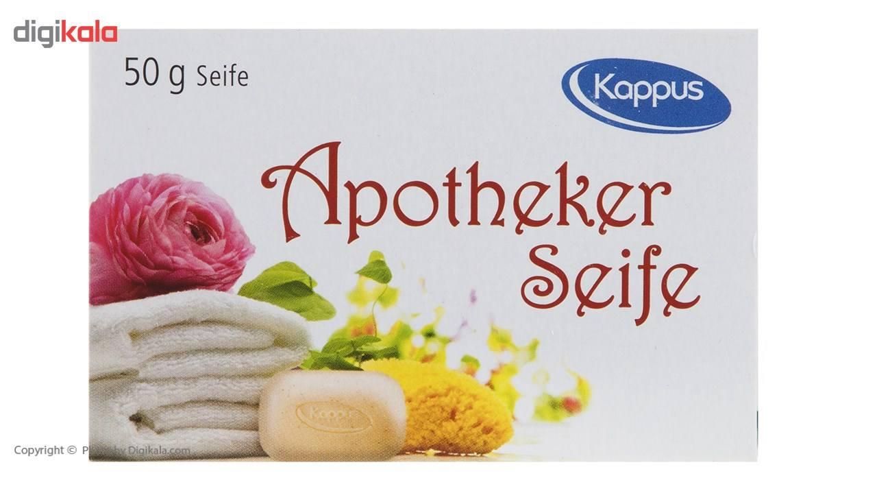 صابون کاپوس مدل Pharmacist مقدار 50 گرم main 1 1