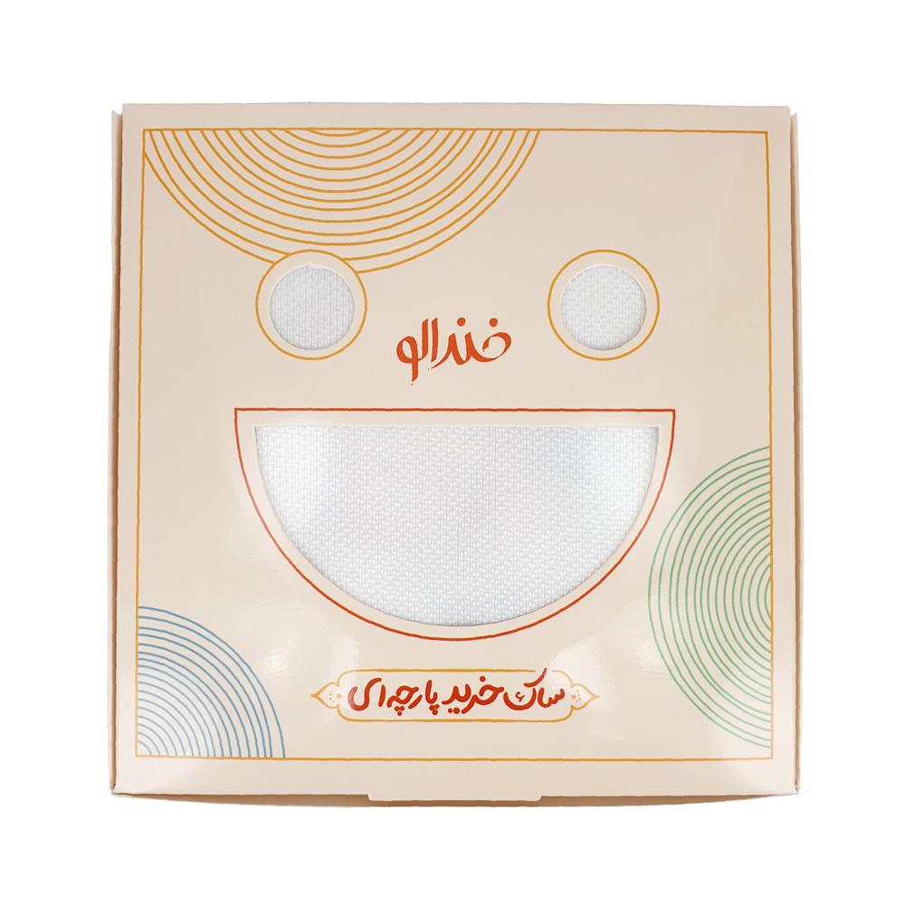 آلبوم موسیقی سه گانه پارسی - بهزاد رنجبران
