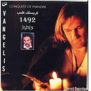 آلبوم موسیقی کریستف کلمب - ونجلیز