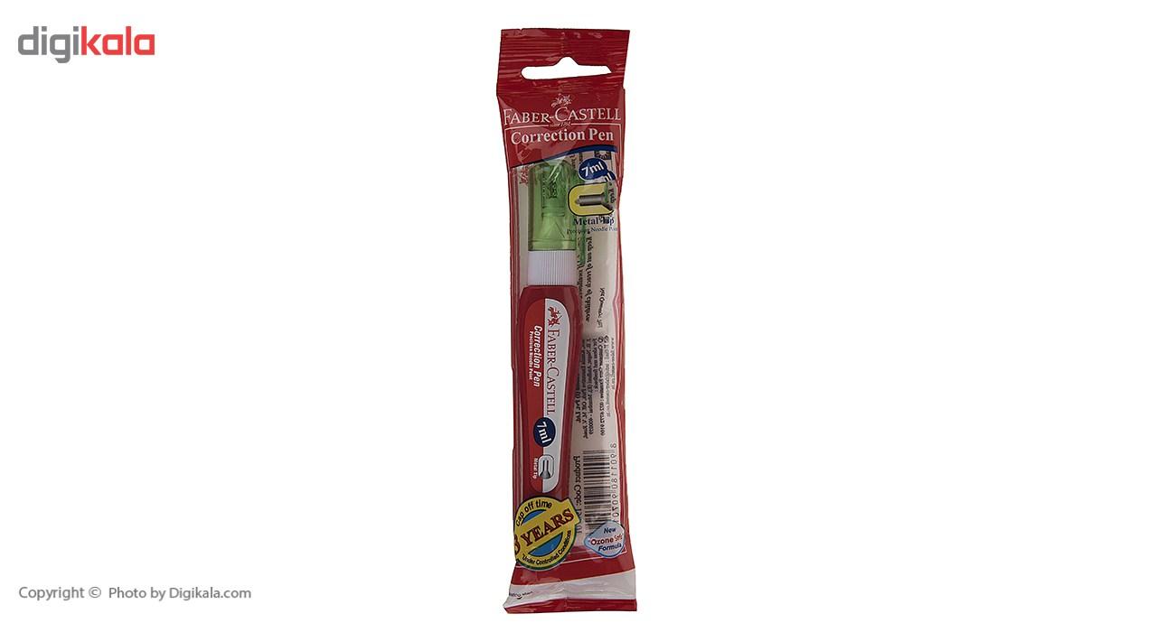 غلط گیر قلمی فابر کاستل مدل Metal Tip main 1 1