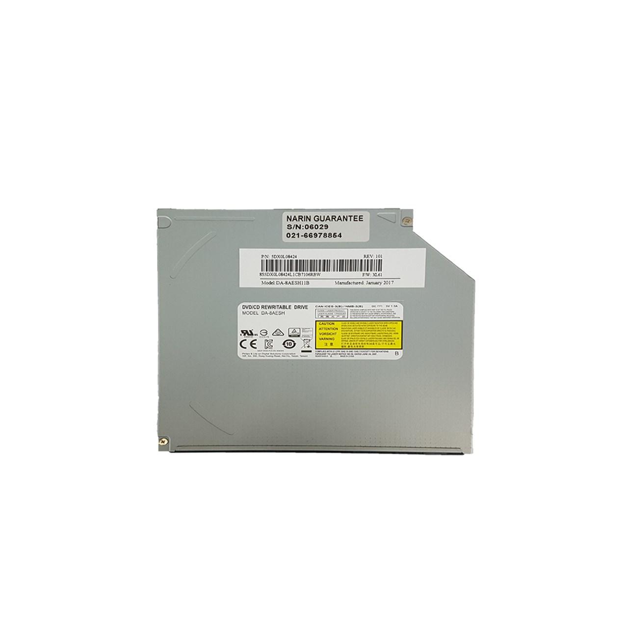 درایو DVD اینترنال فیلیپس مدل DA-8AESH