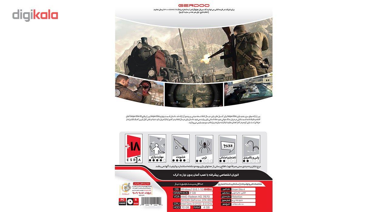 بازی Sniper Elite 4 مخصوص  PC main 1 2