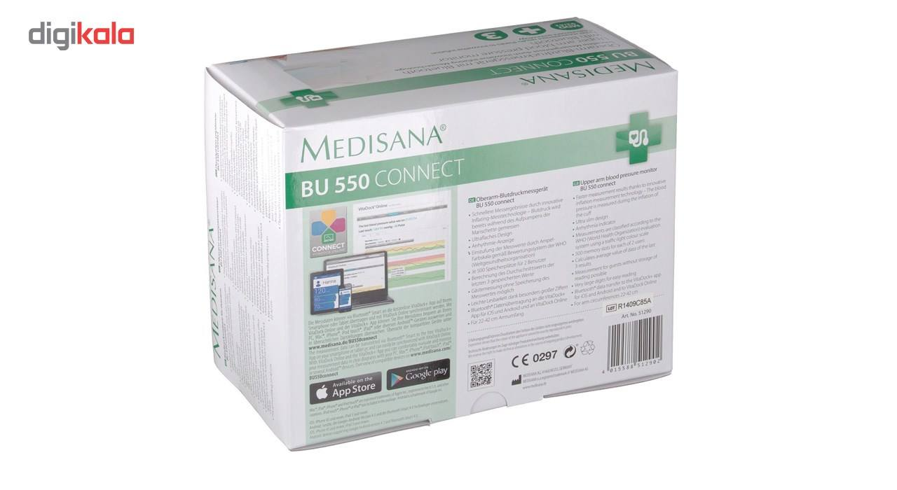 فشارسنج دیجیتال مدیسانا مدل BU 550 Connect