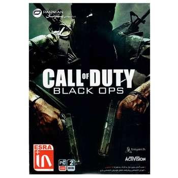 بازی کامپیوتری Call of Duty Black Ops مخصوص PC